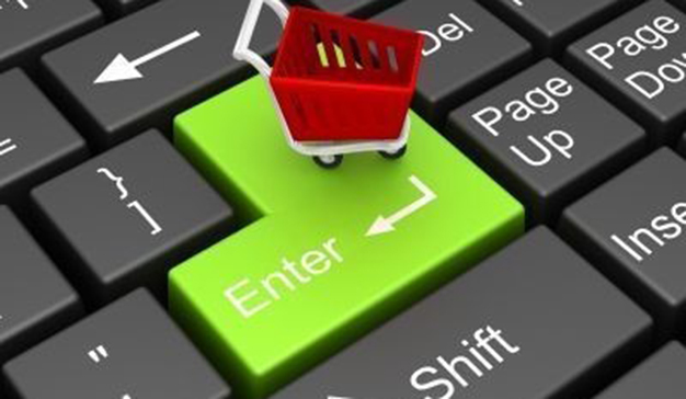 Que es tienda virtual, inicios