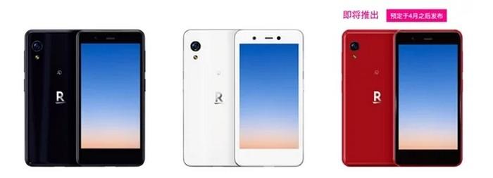 Rakuten 5G nuevo teléfono inteligente